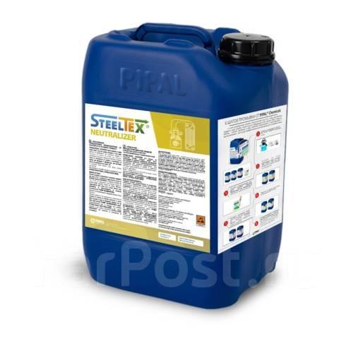 STEELTEX THERMO SPRAY - Очиститель камеры сгорания Находка Водоводяной подогреватель ВВП 15-325-2000 Жуковский