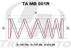 Комлект Усиленных +2см Пружин MMC Delica PD/PE MR112265