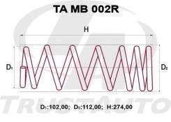 Комлект Усиленных +2см Пружин MMC Pajero JR H57/ Mini H56 MR150176