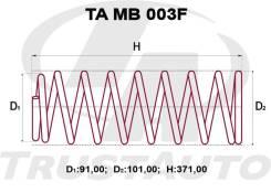 Комлект Усиленных +2см Пружин MMC Pajero JR H57/ Mini H56 MB003F