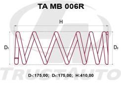 Комлект Усиленных +2см Пружин MMC Pajero V43/V44/V45/V46 MB871119