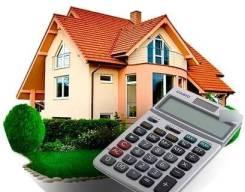 Оценка недвижимости (раздел, наследство, ипотека и иные цели)