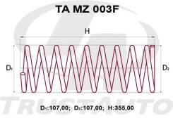 Комлект Усиленных +2см Пружин Mazda Demio DW3/DW5 D206-34-011