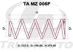 Комлект Усиленных +2см Пружин Mazda Tribute EP3/EPEW E115-34-011