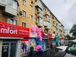 Магазин - 171 м - Столетие - 1 линия. Осталась последняя площадь. 171кв.м., проспект 100-летия Владивостока 51, р-н Столетие. Дом снаружи