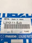 Вкладыши коренные. Mazda: Premacy, Roadster, Mazda6 MPS, Autozam AZ-3, Millenia, Lantis, Eunos Cosmo, Efini MS-8, Sentia, Efini MS-9, Eunos Presso, Ax...
