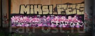 Роспись стен, художник, граффити оформление