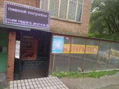 Продаётся магазин разливного пива, пивной магазин с летней террасой.