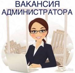 "Администратор салона красоты. ЗАО ""ГЛАМУР"". Улица Луговая 91"