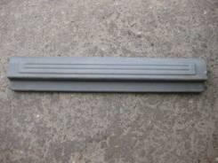 Накладка порога передняя правая Chevrolet Lacetti