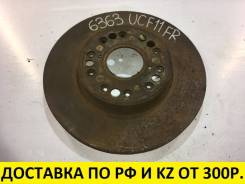 Диск тормозной. Lexus: IS300, IS200, LS400, SC300, SC400, GS430, GS300, GS400 Toyota: Crown, Aristo, Verossa, Soarer, Altezza, Chaser, Mark II Wagon B...