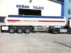 Dogan Yildiz. Газовоз полуприцеп 36 м3