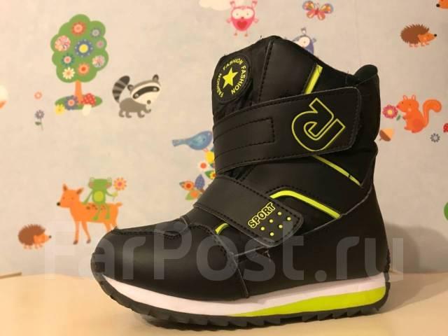 ff552e223 Зимние сапоги на мальчика - Детская обувь во Владивостоке