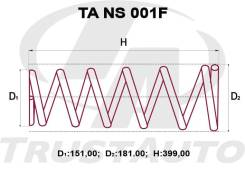 Комплект Усиленных +2см Пружин Nissan Terrano R50 54010-0W011