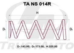 Комплект Усиленных +2см Пружин Nissan X-Trail T30 55020-8H560
