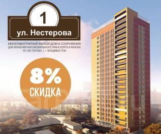 3-комнатная, улица Нестерова 1. Борисенко, застройщик, 75кв.м.