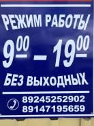 Toyo Proxes S/T. Летние, 2012 год, 30%, 2 шт