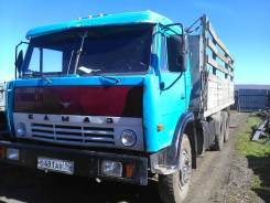 КамАЗ 5320. Продается Камаз 5320 с прицепом, 10 000кг.
