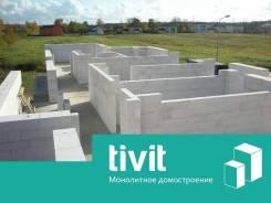 Строительство домов. Компания TiViT