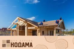 Комплект дома из клееного бруса от компании «Кодама»