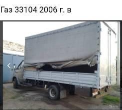 ГАЗ 33104
