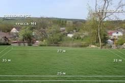 Геленджик (2 км), посёлок Светлый. Продаю участок 8 соток. ИЖС. Собств. 800кв.м., собственность, электричество, вода, от частного лица (собственник)