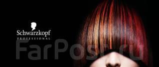 Окрашивание и лечение волос