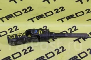 Карданчик рулевой. Toyota: Carina, Corona, Caldina, Corona Premio, Carina E Двигатели: 2C, 2CT, 3CTE, 4AFE, 4AGE, 4SFE, 5AFE, 7AFE, 3SFE, 3SFSE, 3CE...