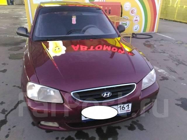 Автомобили в аренду в ростове на дону под такси купить билеты на самолет аэрофлот официальный сайт москва
