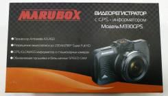 Marubox M330GPS