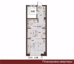 1-комнатная, улица Махалина 10. Центр, застройщик, 32кв.м. План квартиры