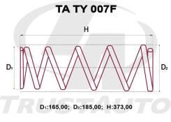 Комплект Усиленных +2см Пружин Toyota Camry/Vista SV41/CV40 48131-3H401