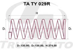 Комплект Усиленных +2см Пружин Toyota Regius Ace KZH106/KZH116 48231-26170