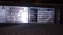 Mitsubishi Fuso Super Great
