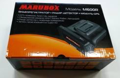 Marubox M600R