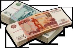 Регистрация ООО и ИП, Продажа Готовых ООО, Возможно без П/О