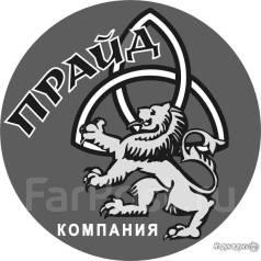 Программист 1С. ООО ПТП. Улица Пионерская 16