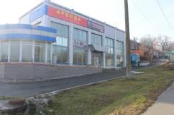 Сдается офис на первой линии,. 36кв.м., улица Маковского 48а, р-н Седанка. Дом снаружи