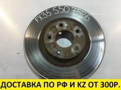 Диск тормозной. Infiniti: FX30d, G35, QX70, M25, M37, M35 Hybrid, M56, M45, FX50, M35, QX50, Q70, G25, G37, FX45, EX35, FX35, EX37, EX25, FX37 Двигате...