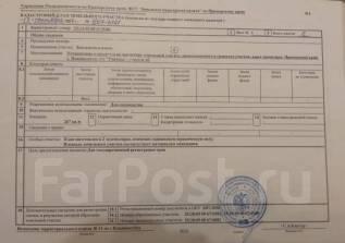 Продам Земельный участок на Спутнике. 267кв.м., собственность, от частного лица (собственник). Документ на объект для администрации