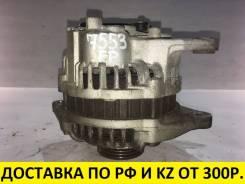 Генератор. Mazda: Training Car, Premacy, 626, Familia, 323F, 323, Capella Двигатели: FPDE, ZLDE, ZLVE