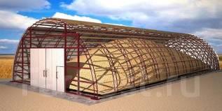 Строительство арочных ангаров. Зернохранилищ. Овощехранилищ. Складов.
