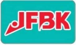 Колодки тормозные дисковые | перед | JFBK HN263