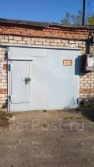 Гаражи капитальные. Щорса, р-н Амурлитмаш, 17кв.м., электричество, подвал. Вид снаружи