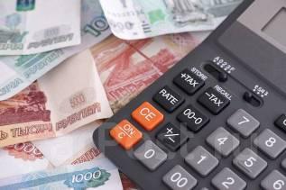 Займы, ссуды, деньги в долг