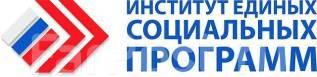 """Специалист контактного центра. ООО """"Институт Единых Социальных Программ"""". Улица Кулибина 1"""