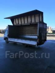 Грузоперевозки, переезды, фургон-бабочка, аппарель, 21 куб. м, 3т.
