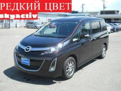 Mazda Biante. автомат, передний, 2.0, бензин, 58 950тыс. км, б/п. Под заказ