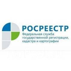 Специалист-эксперт. Управление Росреестра по Приморскому краю. Улица Светланская 72б