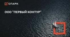 Отделочник. ООО «Первый контур». С. Сергеевка, Пограничный район